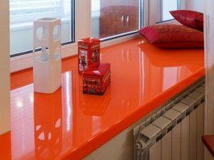 Оранжевый подоконник
