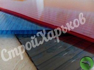 color polycarbonate