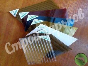 Основные цвета поликарбоната Sunnex
