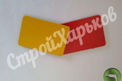 Красный и желтый композит